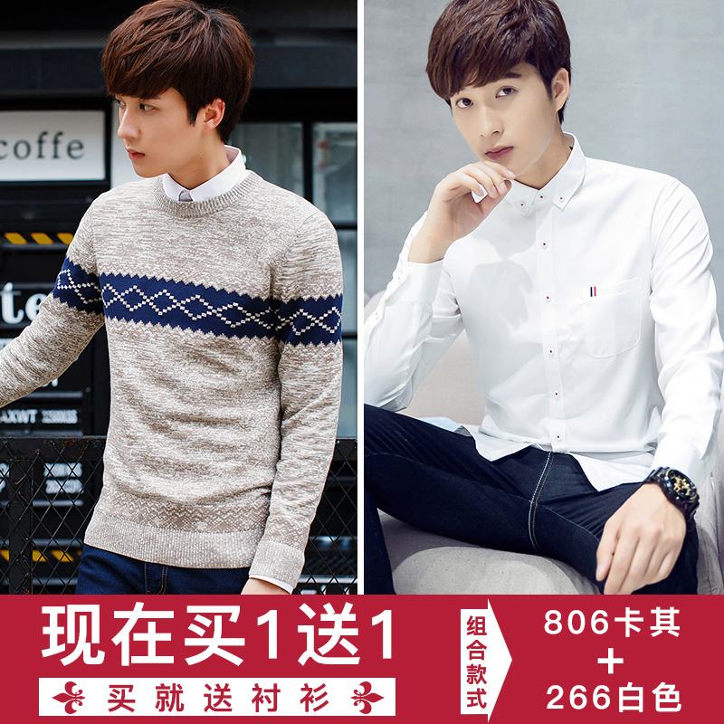 Color: 806 khaki +266 white