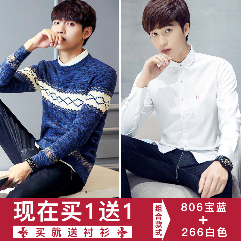 Color: 806 blue +266 white
