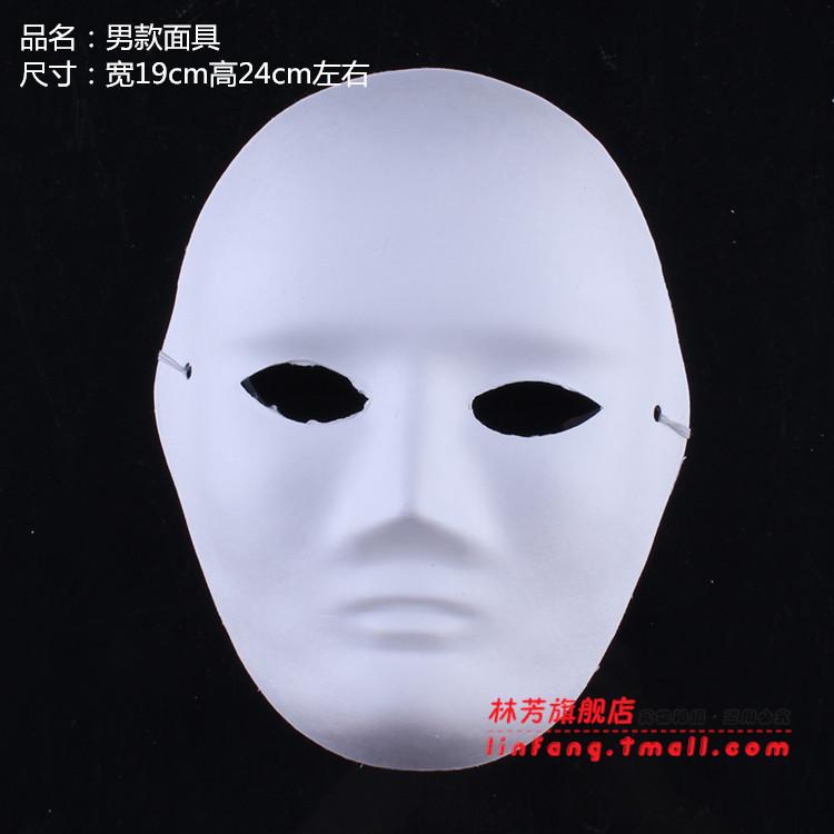 手绘面具diy环保纸浆人