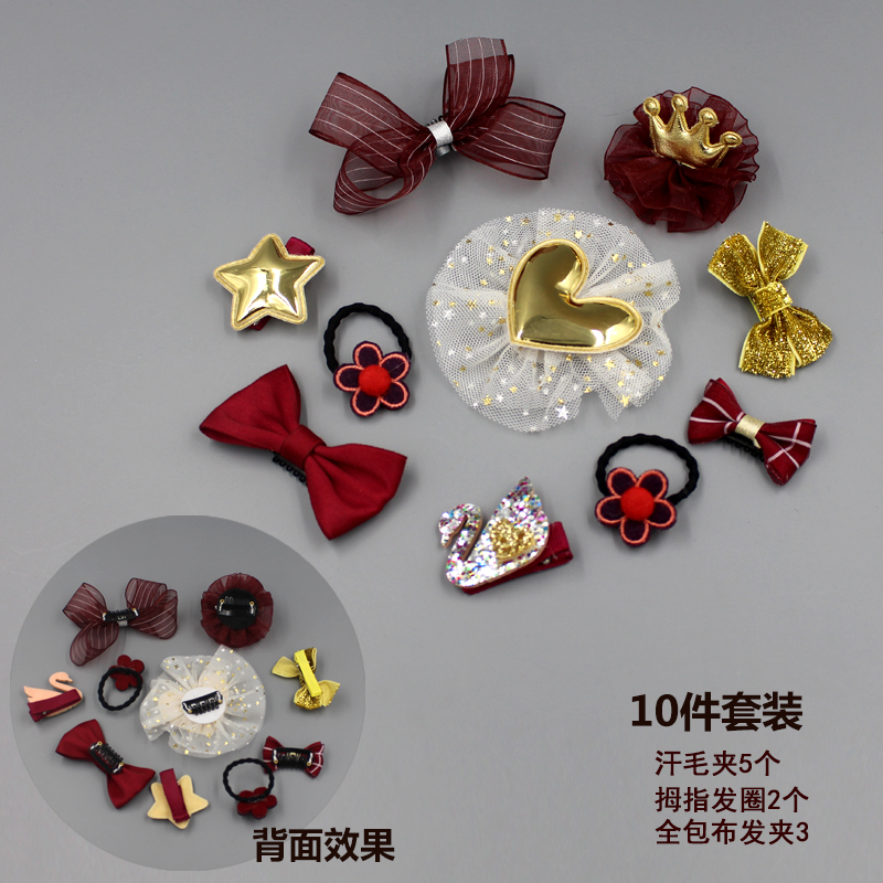 Color classification: 36/10 Piece Set ()