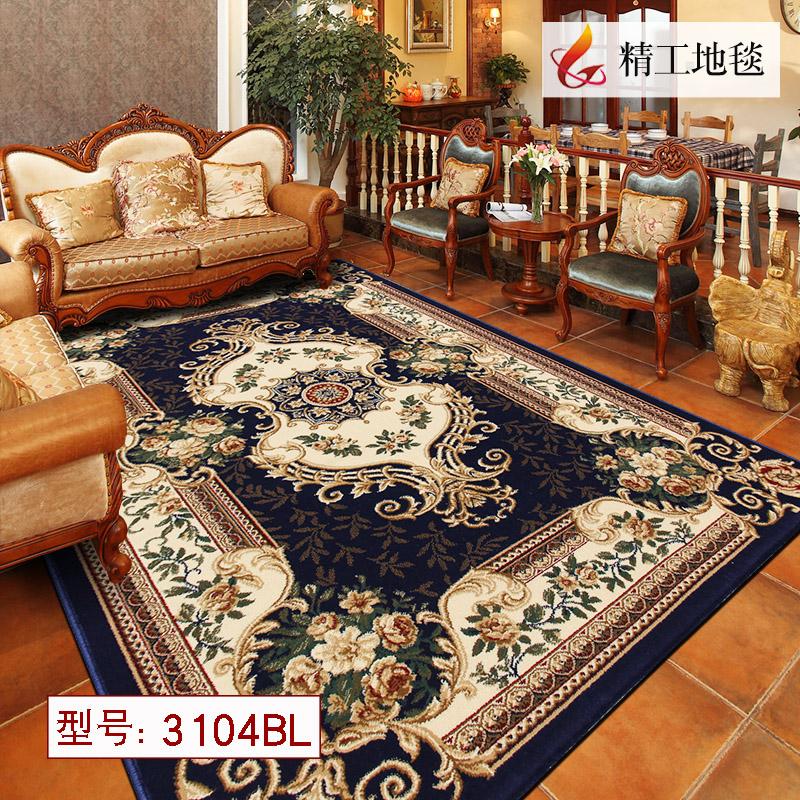【精工飞耀专卖店】地毯客厅欧式茶几简约现代田园长