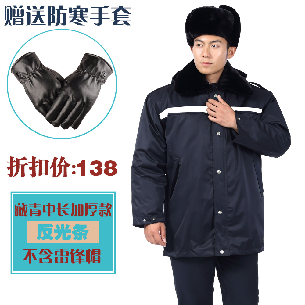 Color classification: Navy, long padded coat reflective articles