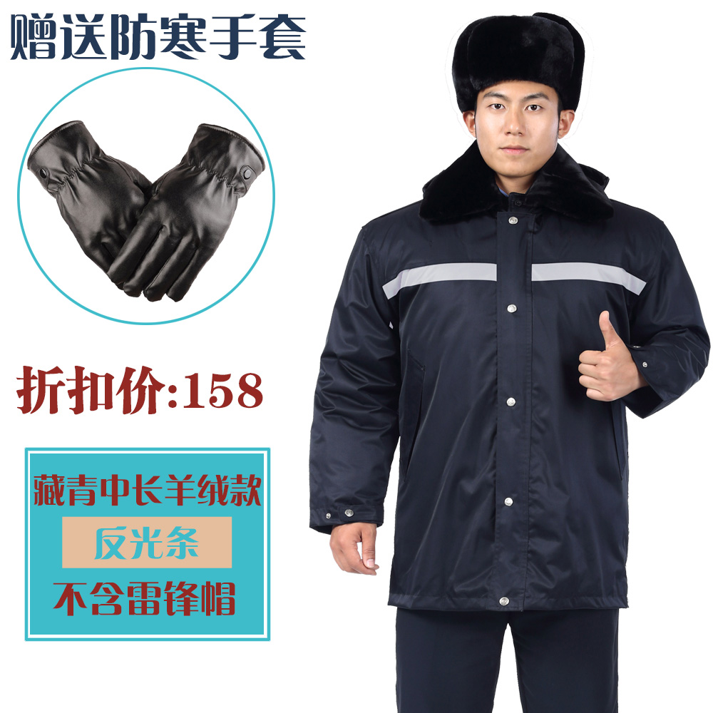 Color classification: Navy, medium-length cashmere coat reflective articles