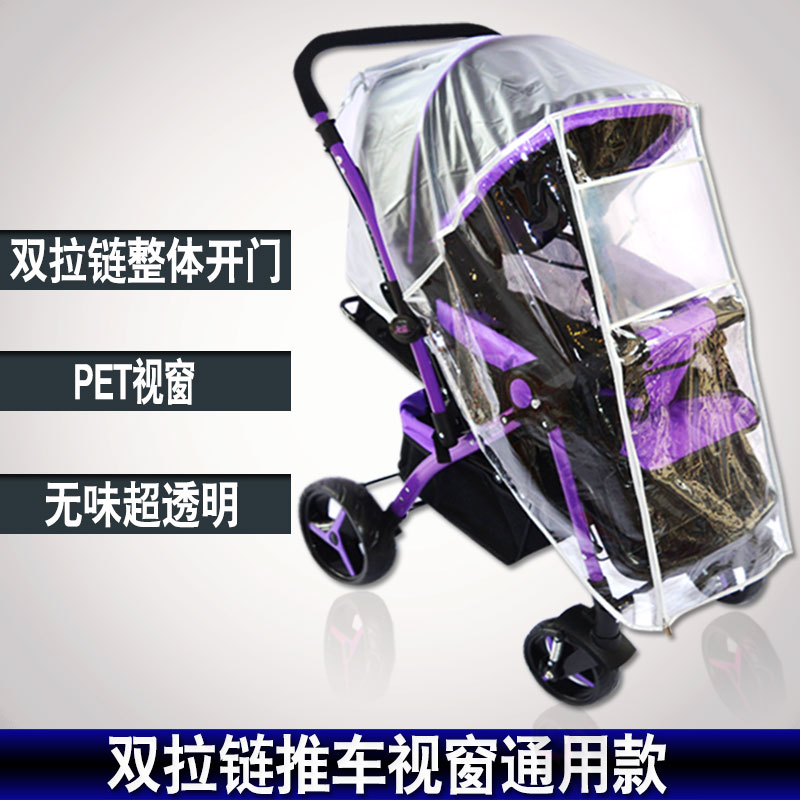 Color classification: Double zipper stroller General--for Windows