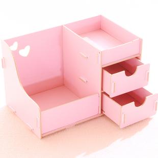 美坪方可爱抽屉桌面收纳盒创意储物盒