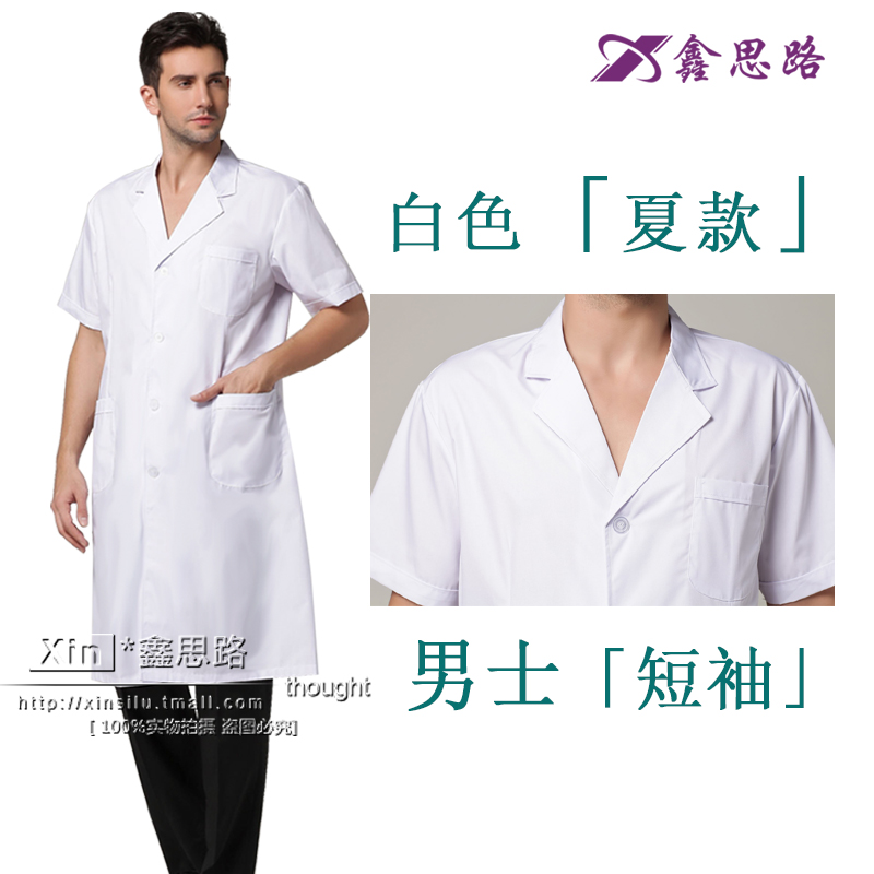 Color classification: White( male ± sundress Short Sleeve)