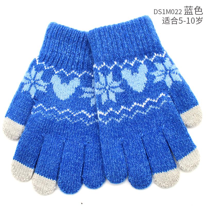 Цвет: 022 Синяя
