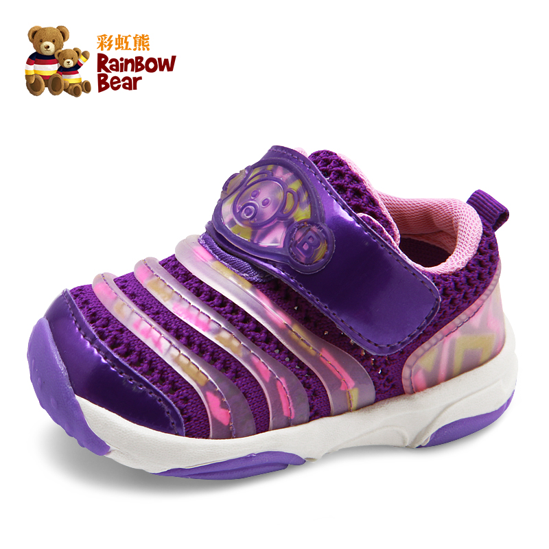 Color classification: Toddler summer purple