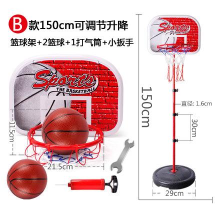 Цвет: B (расширенная версия) 150 см + 1 лифтинг + 2 баскетбол насос