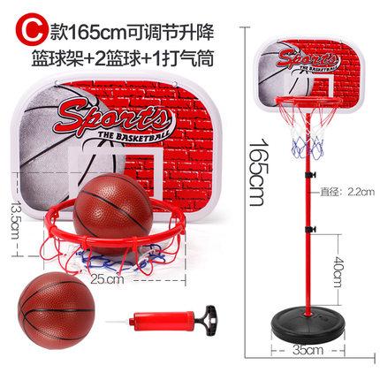 Color classification: C (enhanced Edition) 165 cm lift +2 basketball +1 pump