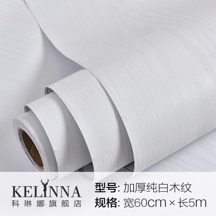 Цвет: Белое дерево ] [ 60 см Ширина X5 метров в длину