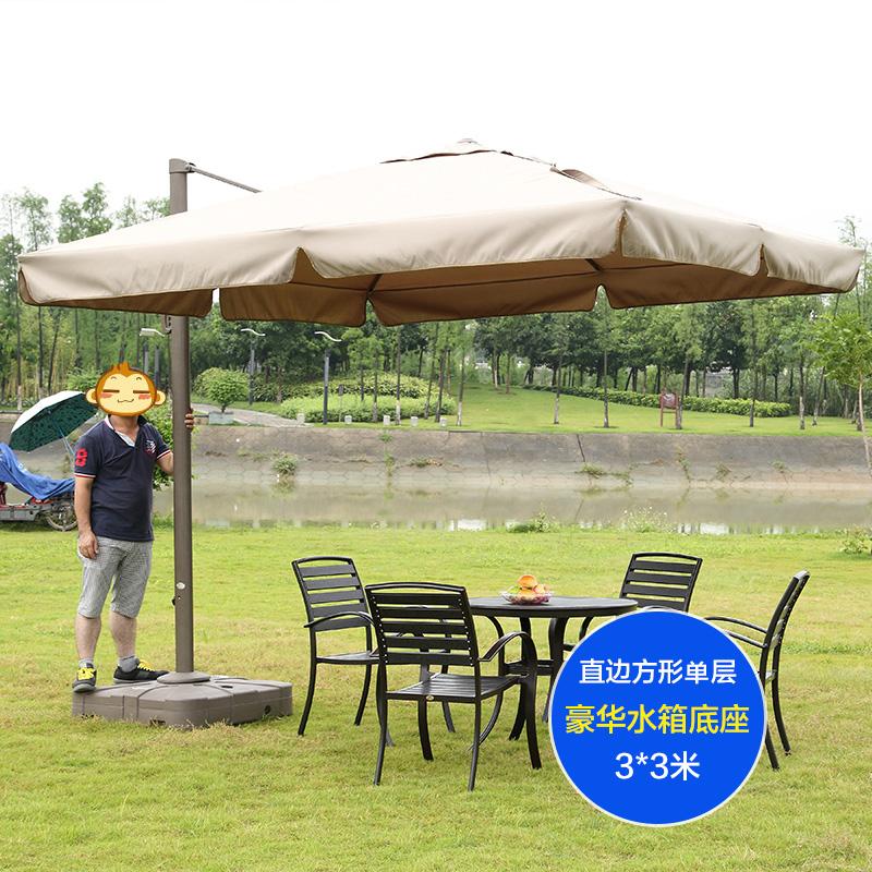 Цвет: 3 м одноэтажный Делюкс у воды бак Квадратный зонт длина стельки