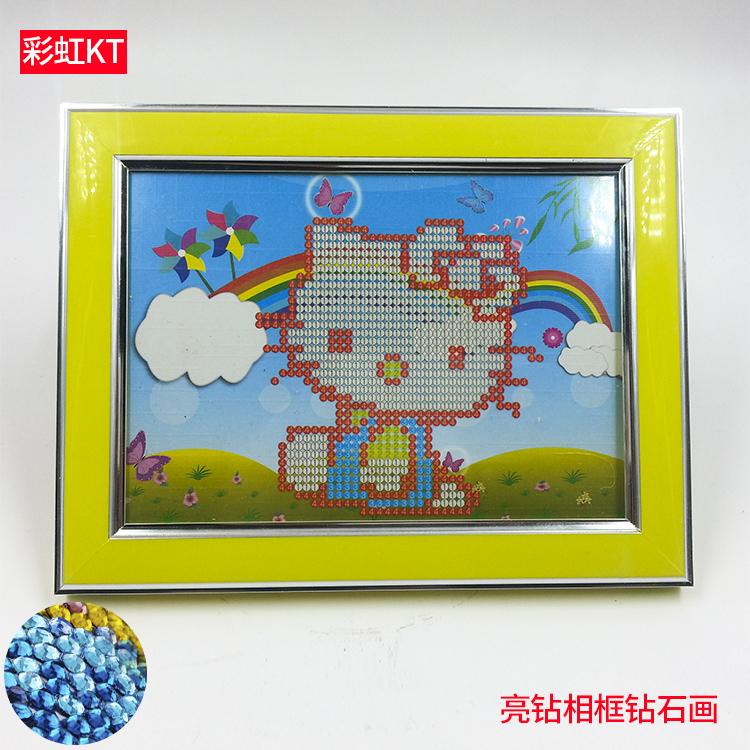 相框 儿童手工贴画相框 幼儿园手工材料包