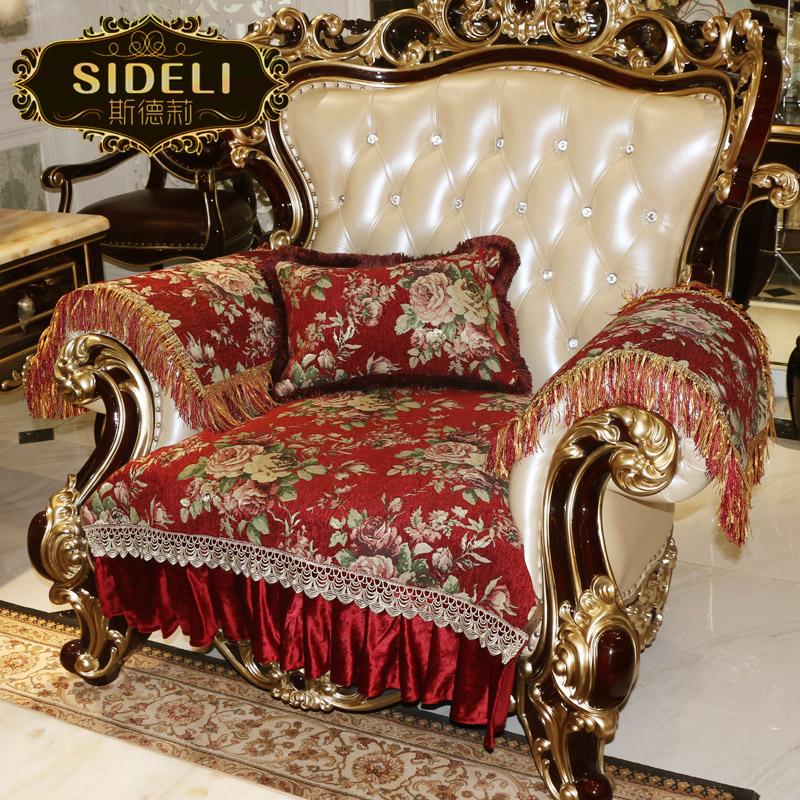 【斯德莉官网】欧式沙发垫奢华布艺高档防滑皮沙发四