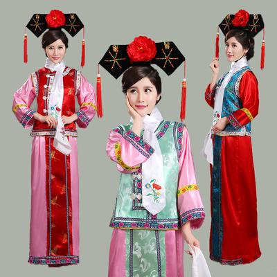 清朝古装还珠格格服装满族 女儿童 古代宫女甄嬛反串 班服演出服