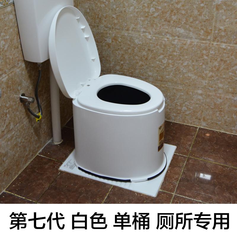 Цвет: Обновленная версия семь поколений белого ведро туалеты частные