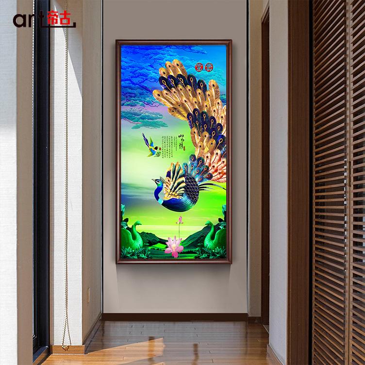 【artdigu帝古官网】现代中式简约玄关装饰画客厅