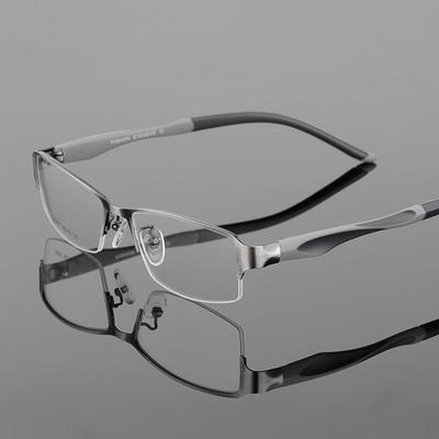 Titanium glasses myopic glasses male ultra-light half-frame glasses with finished color discoloration frame blue light flat eyes