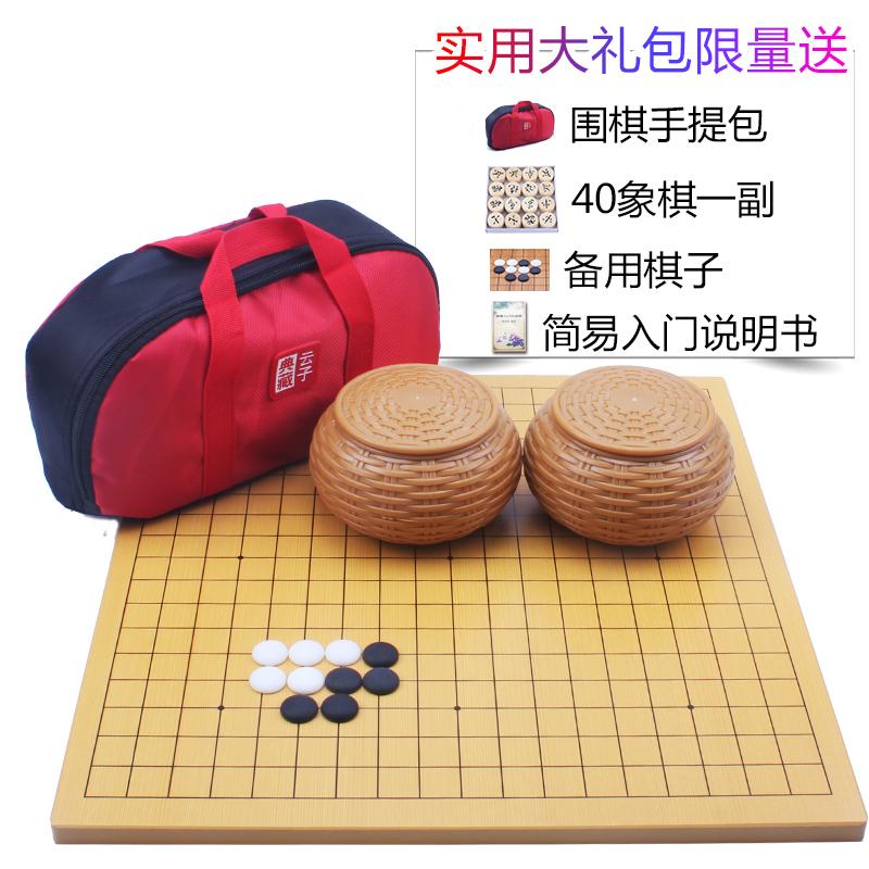 Цвет: Меламиновые штук+пластиковый бак+деревянные доски+бесплатно