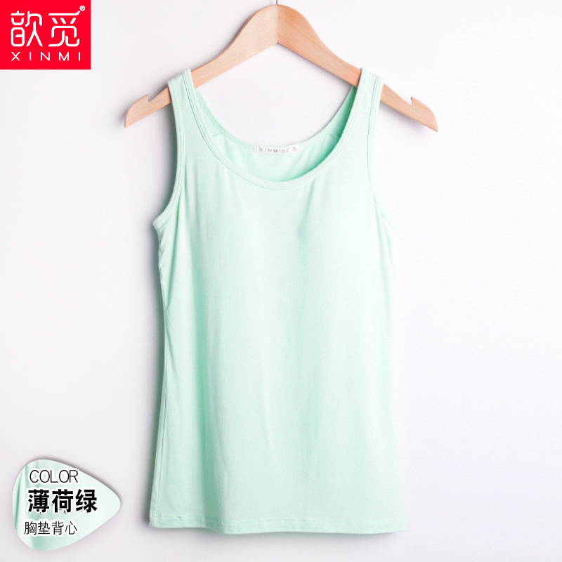 Color classification: Mint green tank top