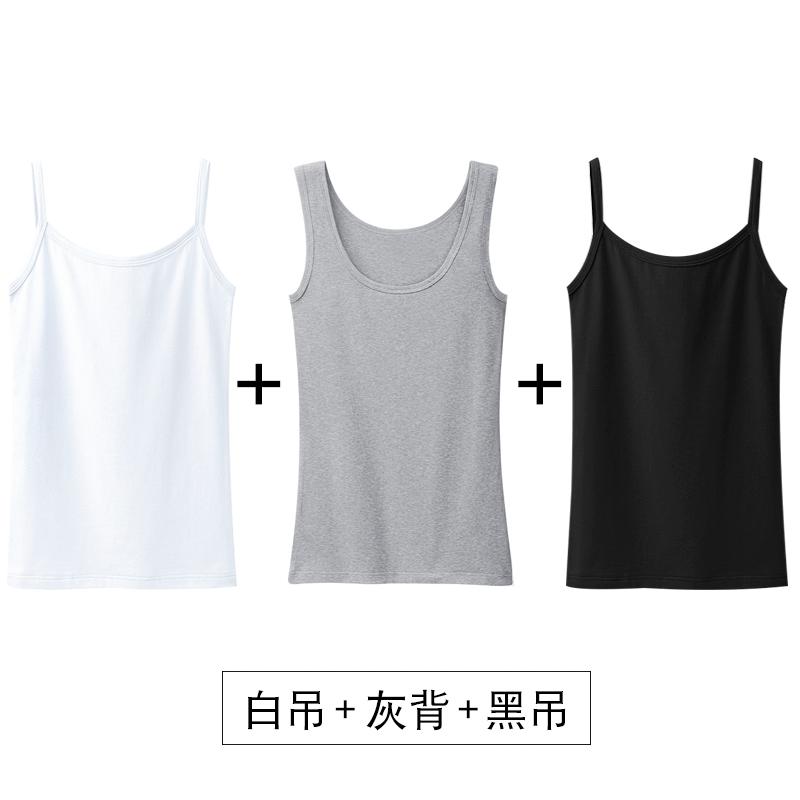 Цвет: Белый ремешок+черный жилет+черный ремешок