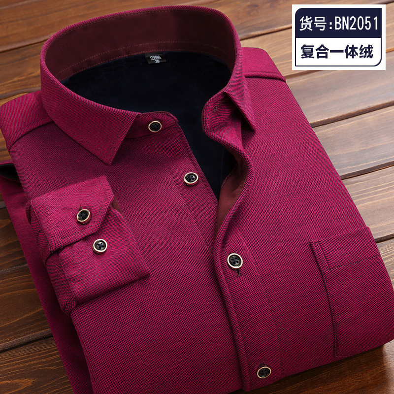 Color: bn2051 【 new 】