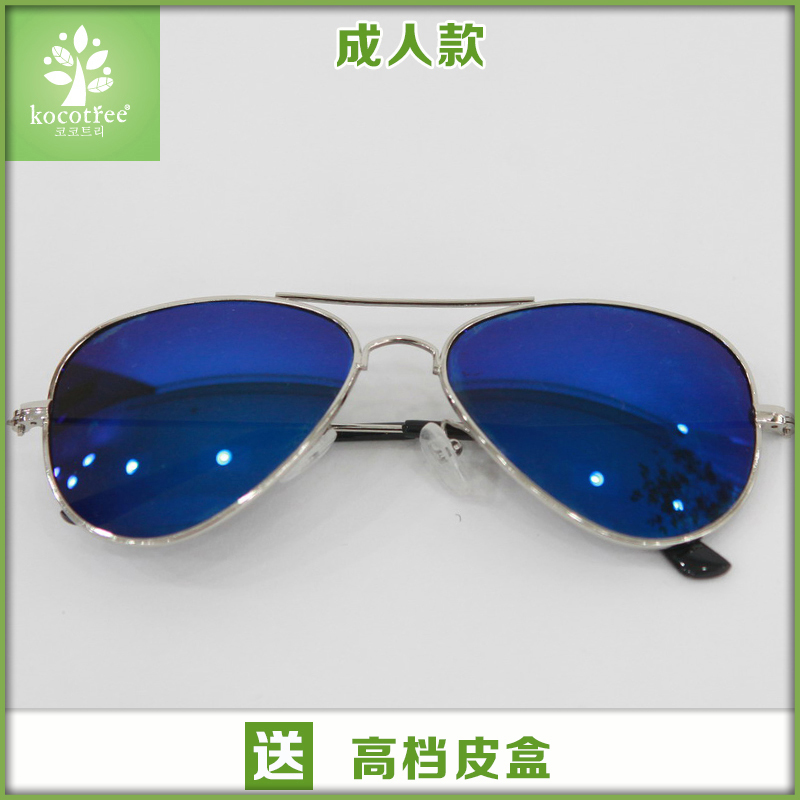 Color classification: Adult blue (send glasses box glasses cloth)