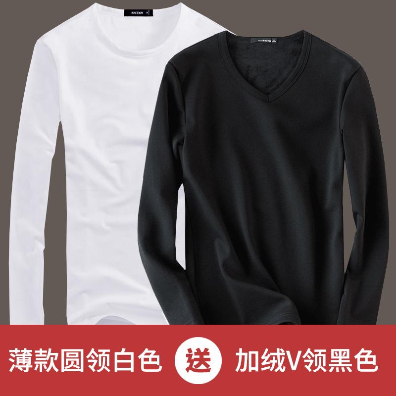 Цвет: Белый экипажа шеи тонкий черный V-образным вырезом {#палиашвили n44} (двойной элемент)