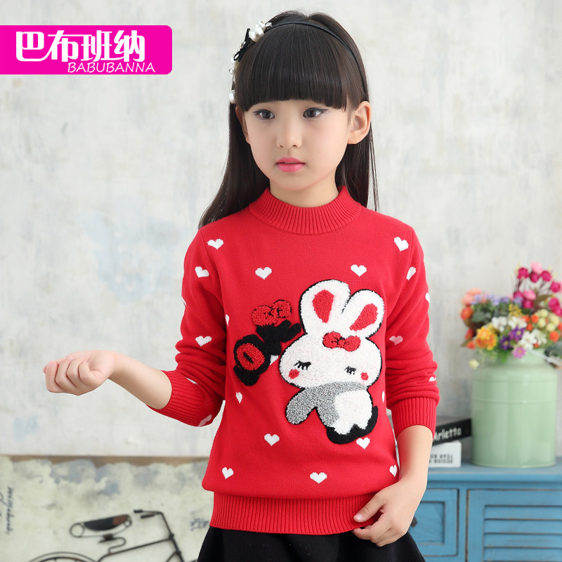 Color classification: (Love rabbit) Red
