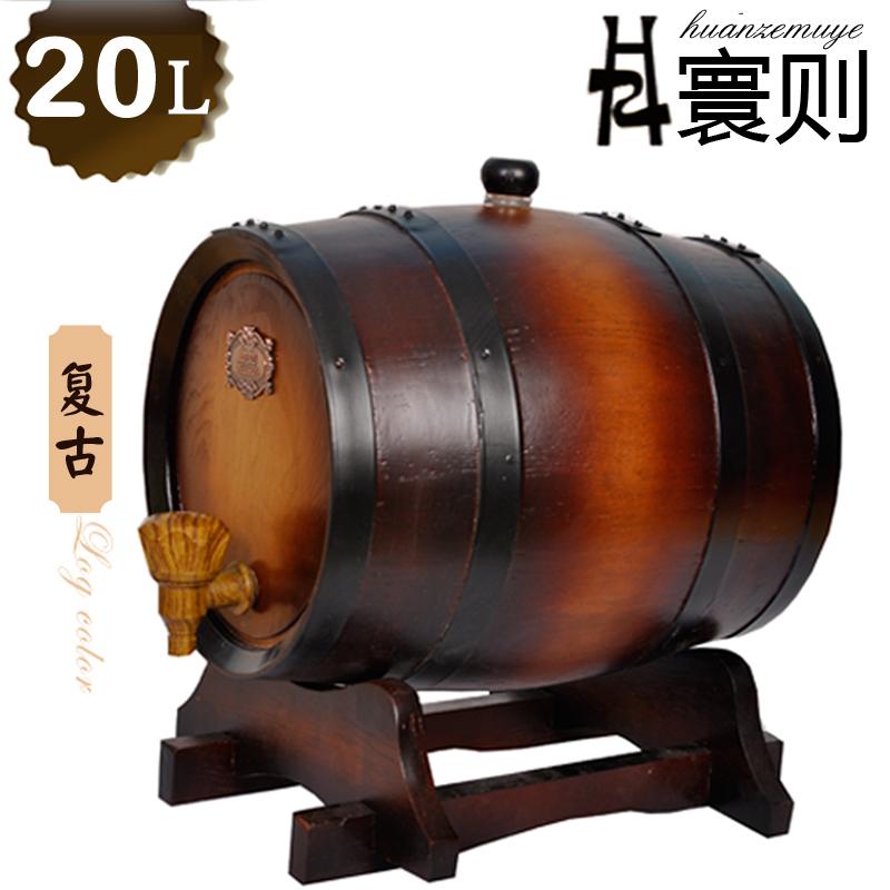 葡萄酒橡木桶 真烘烤【产品高清详情图↓】