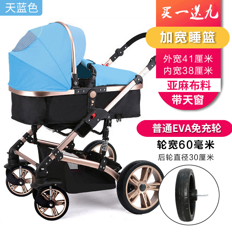 Color classification: The upgrade widened the sleeping basket (linen blue four-wheel free of charge)