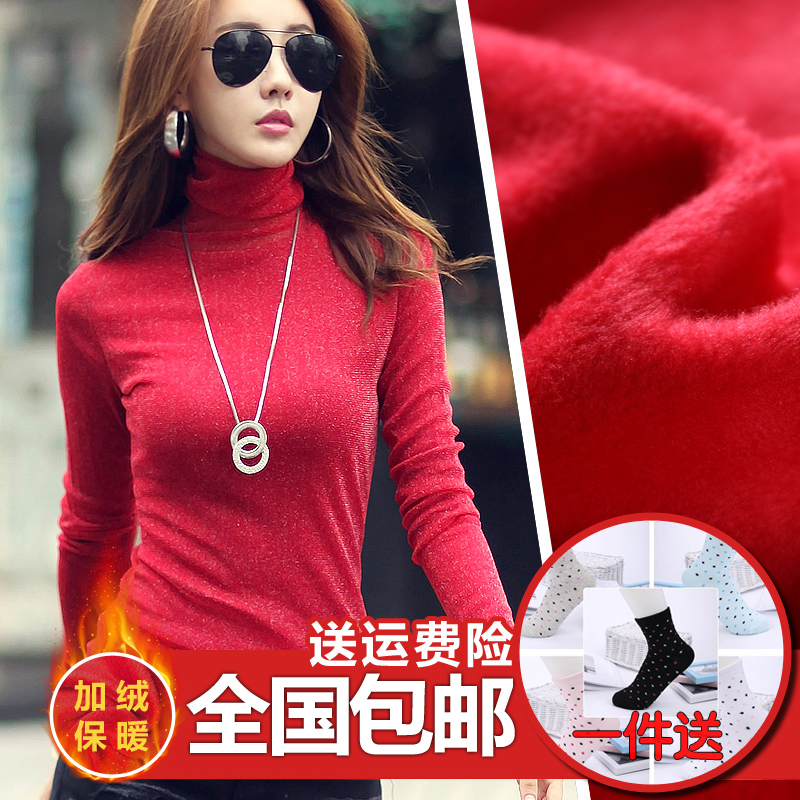 Main color: Red turtleneck and wool