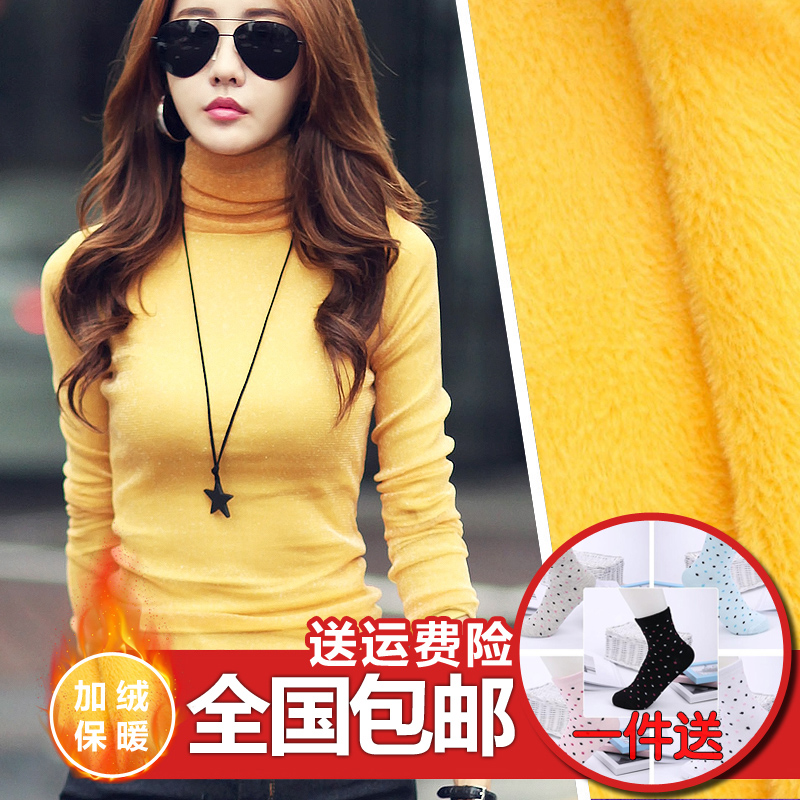 Main color: Yellow turtleneck and wool