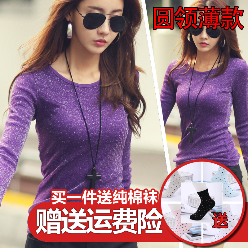 Main color: Thin purple t