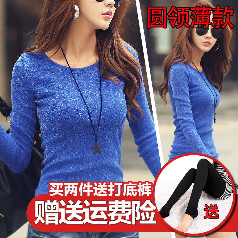 Main color: Thin blue t