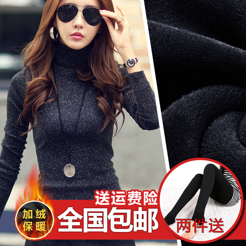 Main color: Black turtleneck and wool