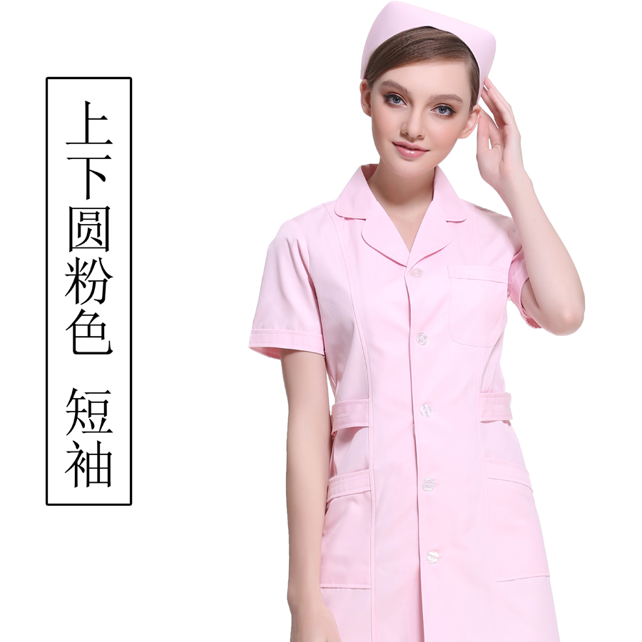 Color classification: Round pink short sleeve
