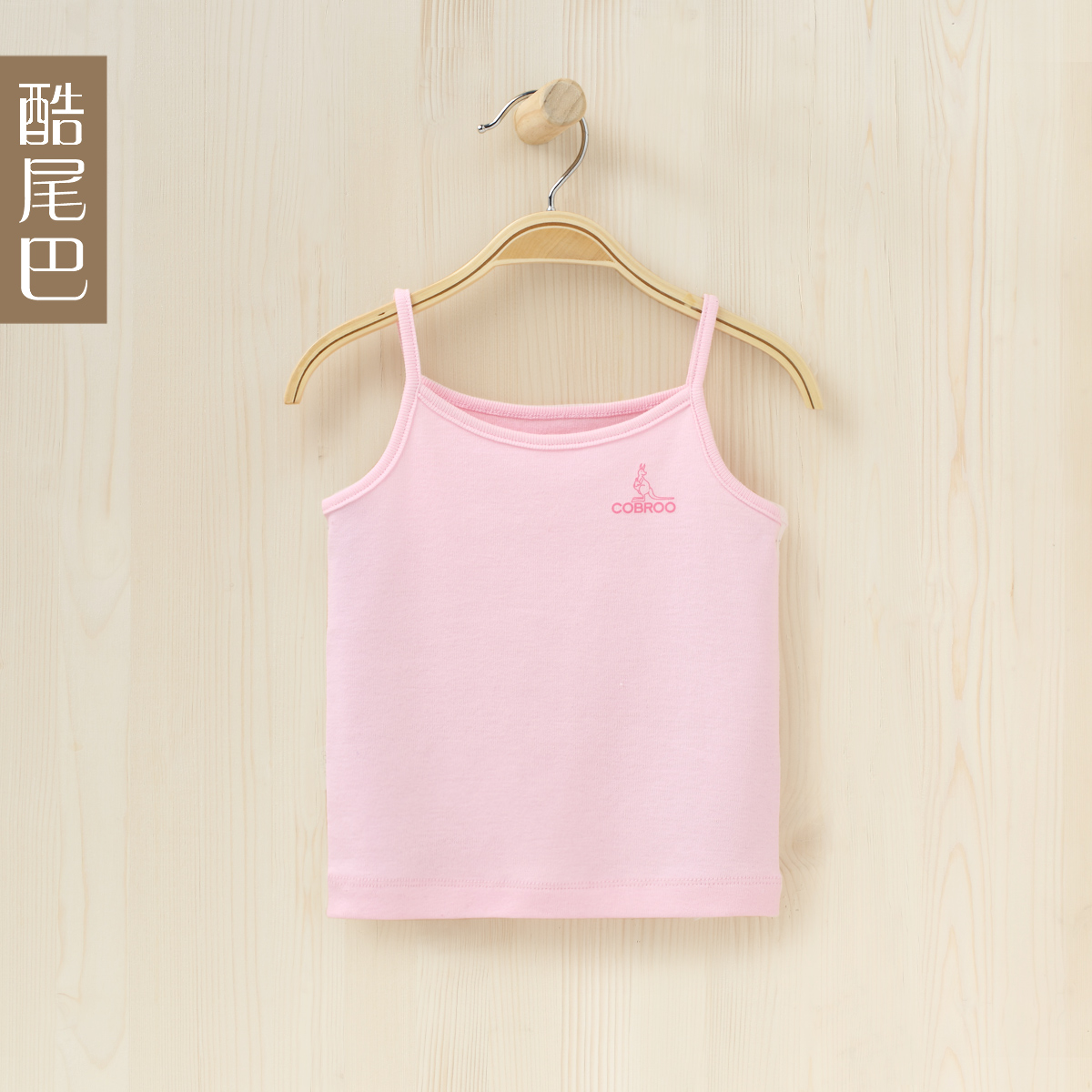 Color classification: Co-ny410005 pink