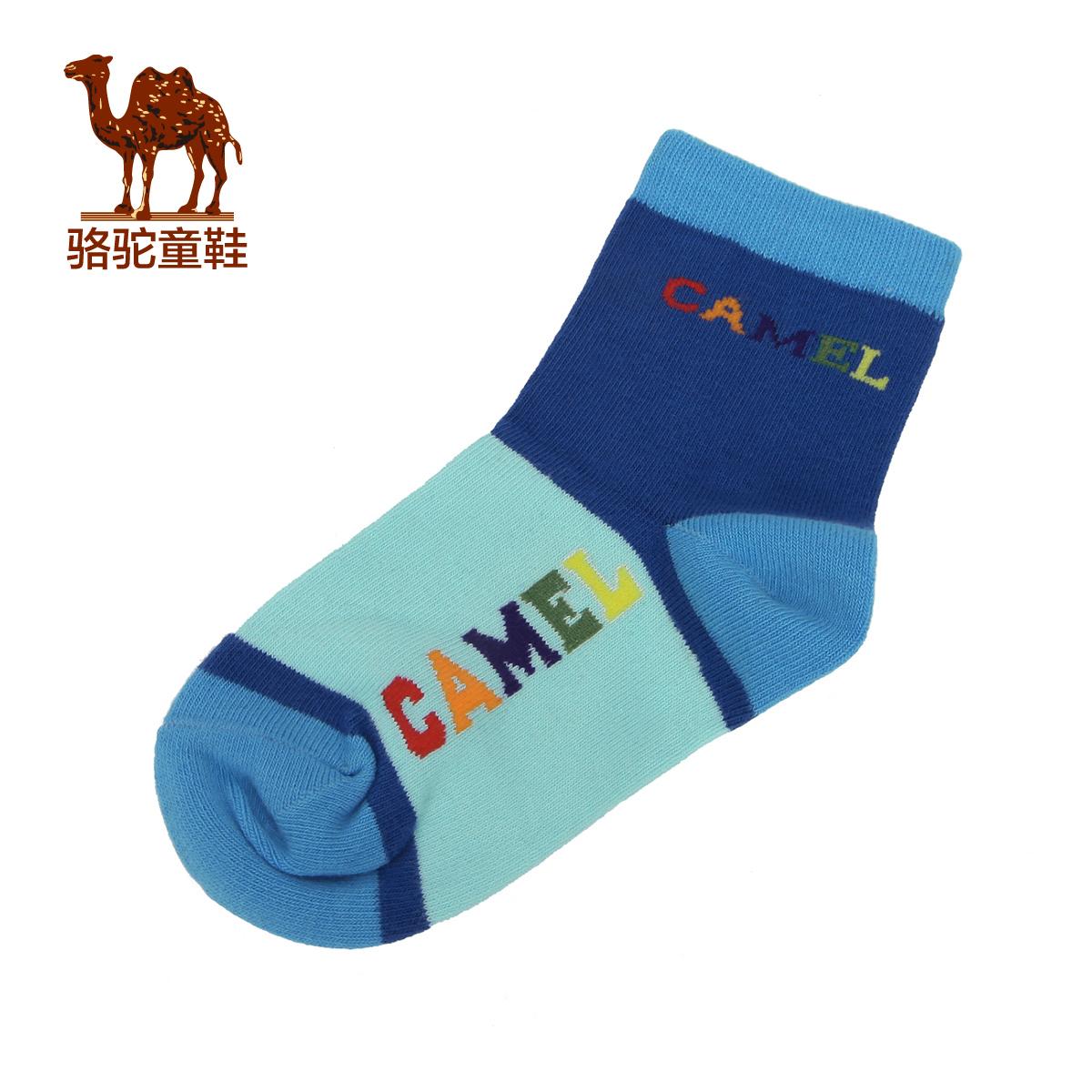 骆驼童装旗舰店_Camel/骆驼品牌