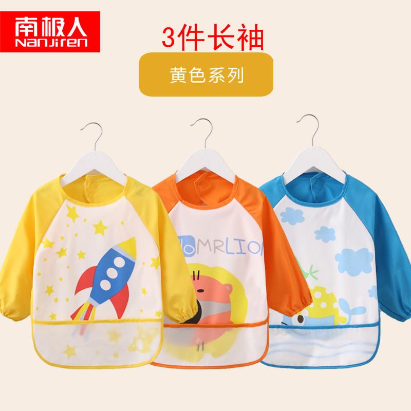 Цвет: Желтый 3-Pack