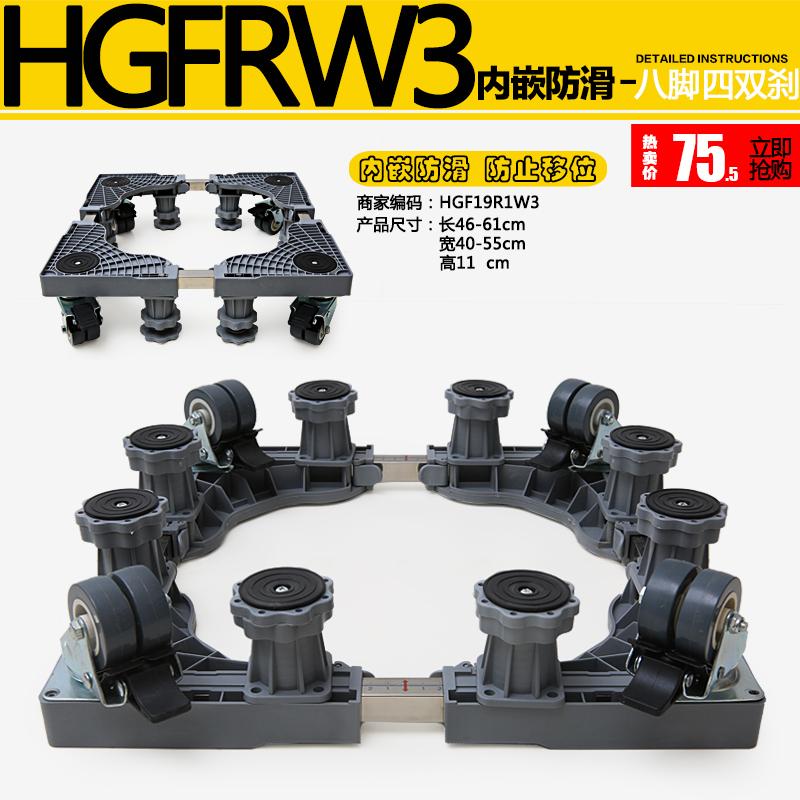 Цвет: Восемь ног 4 двойной тормоз hgf19r1w3