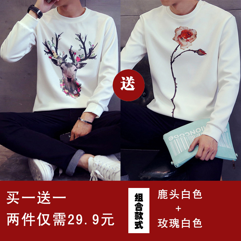 Color: Deer head White Rose White