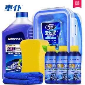 车仆汽车洗车泥200g 强力去污擦车泥套装