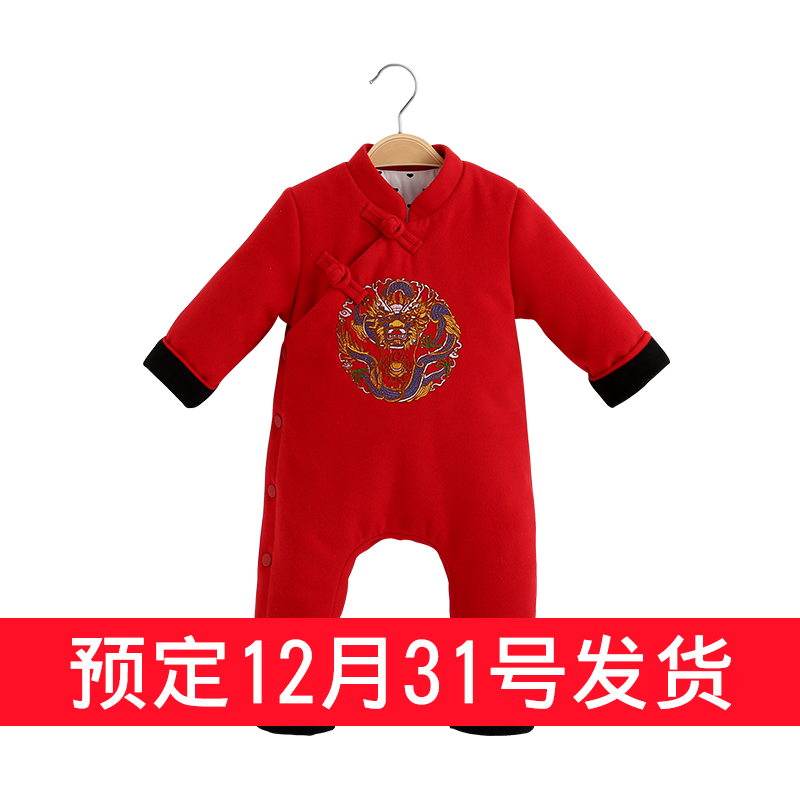 Color classification: Male treasures baby dress