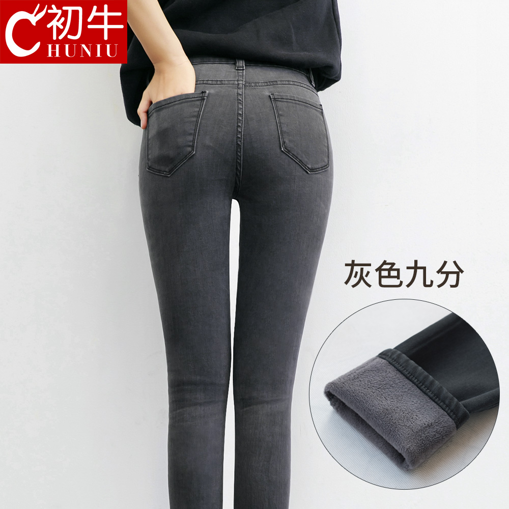 Color classification: Dark grey plus velvet 9 pants