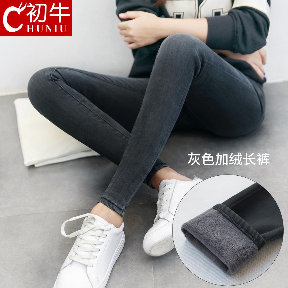 Цвет: Темно-серые брюки с начесом