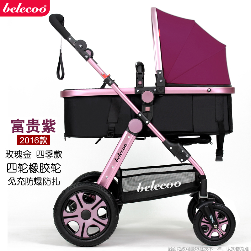 Color classification: Rose purple four-wheeled explosion-proof