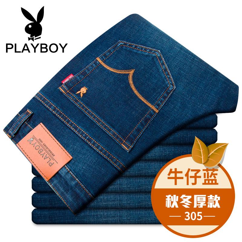 Цвет: 05 джинсовый синий (толстая)