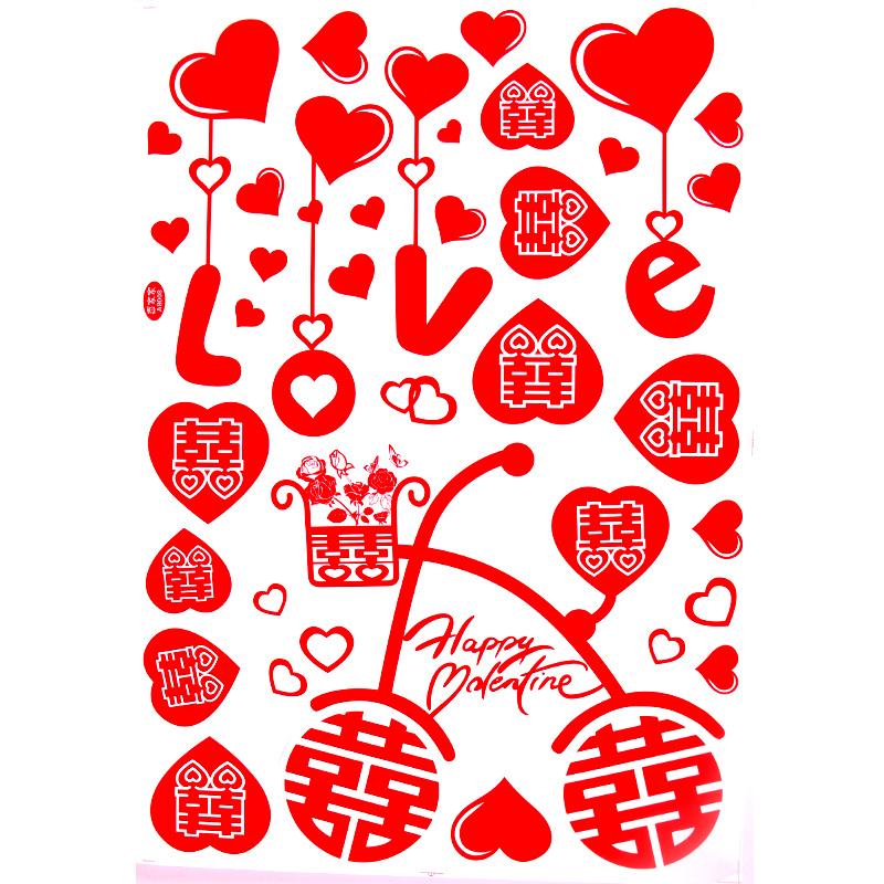 创意结婚喜字贴婚礼卡通静电喜婚房装饰窗花喜字贴纸
