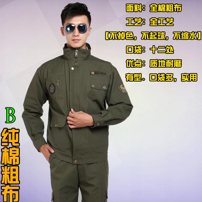 Цвет: Б хлопка одежды армии зеленый